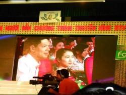 Nguyễn Tiến sự kiện người dẫn chương trình BTV 2013